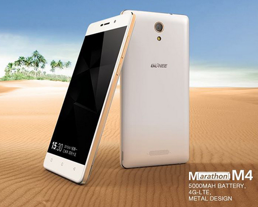 Gionee to launch Marathon M4