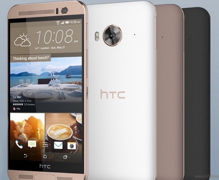 HTC One ME rresim