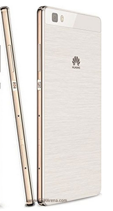 Huawei P8lite  fiyatı türkiye