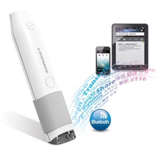 WorldPenScan X (iOSAndroidMacWin)