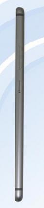 lenovo tablet 6.8 inç çıktı mı